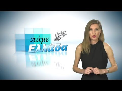 Nikos Georgiadis - kastoria