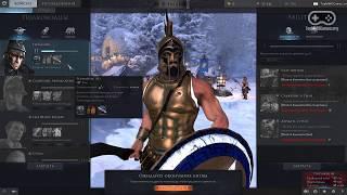 Геймплей Total War: Arena / Тотал Вар: Арена (ЗБТ, Full HD, Ultra Graphics)