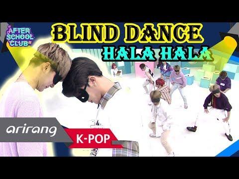 [AFTER SCHOOL CLUB] Dance with blindfolds on (HALA HALA) (안대 쓰고 춤추기 (HALA HALA)) _ HOT!