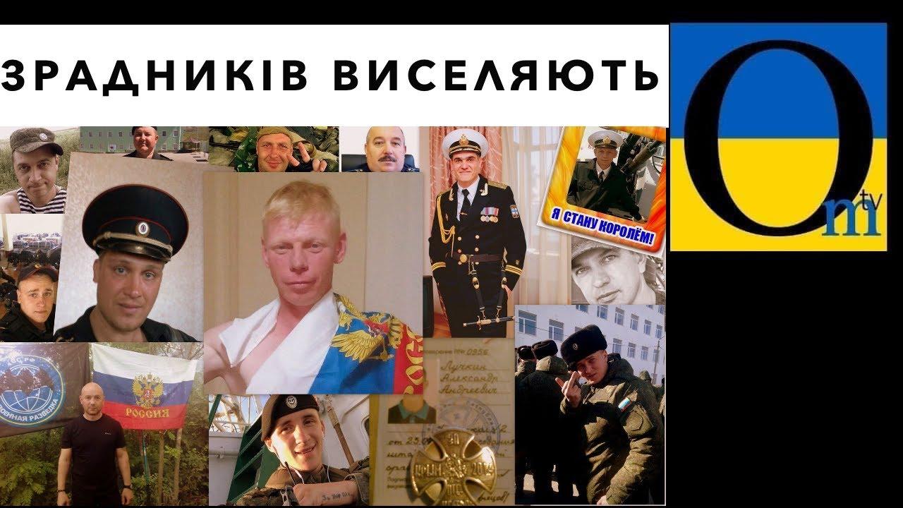 Крим! У зрадників України забирають житло! Не шкода їх зовсім!