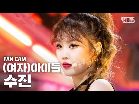 [안방1열 직캠4K] (여자)아이들 수진 'Uh-Oh' ((G)I-DLE SOO JIN  Fancam)│@SBS Inkigayo_2019.7.7