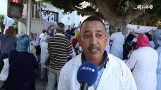 أصحاب quotالوزرة البيضاءquot يحتجون أمام وزارة الصحة ويطالبون بإسقاط مرسوم ...