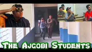 Ajgobi Students || আজগবি স্টুডেন্টস ।| Bangla New Funny Video 2019 || By The Ajgobi PolapanZ