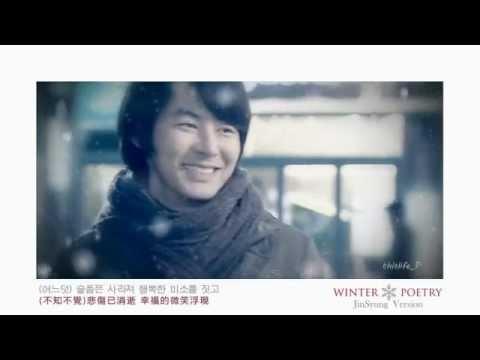 申彗星신혜성 - 如果是你該有多好그대라면 좋을텐데 MV JinSung ver. by thislife_P