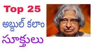 Manchi Matalu మ చ మ ట Famous Quotes In Telugu Neethi