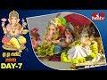 Huge Rush of Devotees at Tank Bund for Ganesh Immersion | hmtv Telugu News