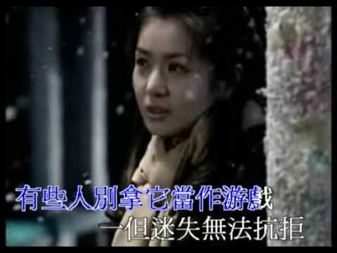 歡子 - 愚愛 KTV