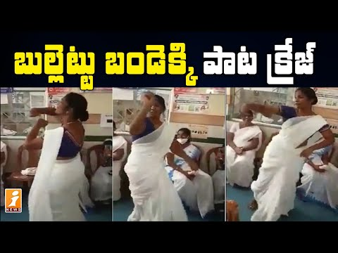 Now, nurse performs amazing dance for Bullet Bandi song