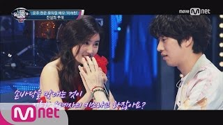 I Can See Your Voice 4 김희철의 공주님♥ ′Beauty And The Beast′ 170420 EP.8