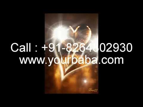 Vashikaran Specialist | Vashikaran Mantra | Black Magic Vashikaran | Your Baba