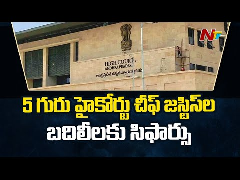 13 High Courts to get new Chief Justices including AP and Telangana