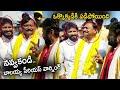 MLA Balakrishna Warning To His Own TDP Leaders In Hindupuram   Prime Andhra Tv
