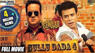 Gullu Dada 4 Full Length Hyderabadi Movie || Aziz Naser , Adnan Saijd Khan