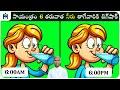 Should You Drink Water Before Bed ? | Dr Manthena Satyanarayana Raju On Water Before Sleep