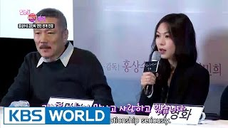 This Week's Hot Click : Kwanghee, Kim Minhee, Park Yoochun [Entertainment Weekly / 2017.03.20]
