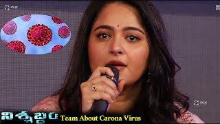 Nishabdham Team About Corona Virus