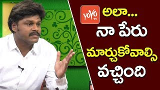 Sapthagiri reveals real name; why he changed it..