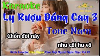 Karaoke 7979 Ly Rượu Đắng Cay 3 Đạt Võ  Nhạc Sống Tone Nam || Hieu Organ Guitar 7979