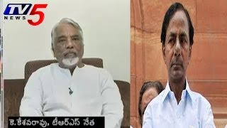 No Differences Between KCR & Me : KK