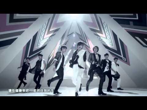 [中字 MV] Infinite - The Chaser 追擊者