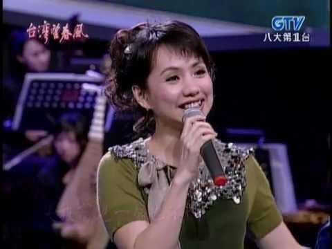 蔡幸娟+鄭進一+沈文程_雨的旋律_戴安娜_無情的火車(200602)