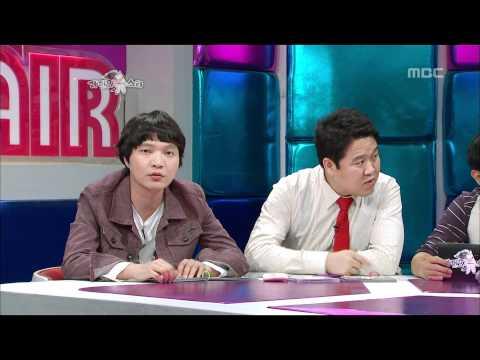 The Radio Star, Kim C(2), #14, 변진섭, 김C(2) 20081119
