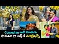 Comedian Ali daughter Fathima birthday celebrations, family moments