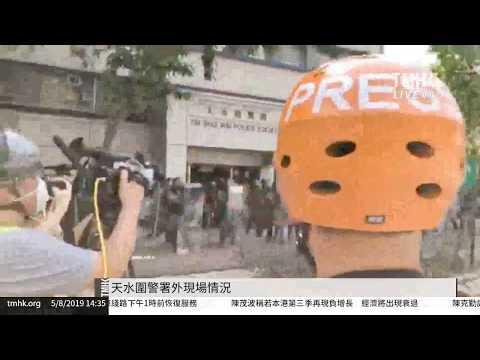 各區示威情況 | TMHK News Live 新聞直播