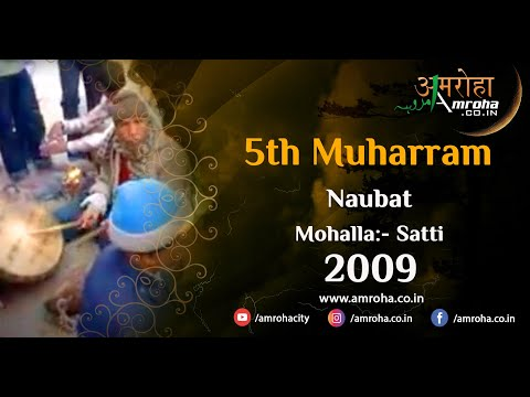 5th Moharram Naubat Satti