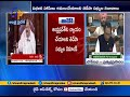 Chairman Venkaiah Naidu  Suspends KVP from RS!