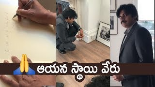 Pawan Kalyan Visits Dr B.R.Ambedkar Memorial In London-Exc..