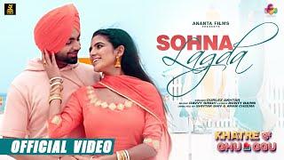 Sohna Lagda – Gurlej Akhtar – Khatre Da Ghuggu Video HD