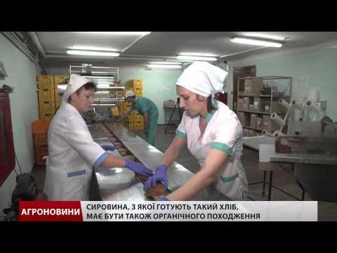 В Украине растет спрос на органические продукты