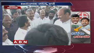 Andhra Pradesh: All Political Leaders Move To Amaravati Ah..