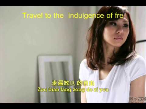 Freya Lim 林凡 - 重傷 (Zhong Shang/Injured) - Cover + Lyric + English Translation