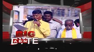 Chandrababu Comments on YS Jagan- BIG BYTE..