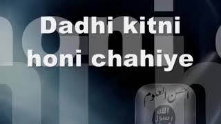 Dadhi kitni honi chahiye   Maulana Shaikh Makki Al Hijazi