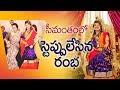 Rambha dances during Seemantham | Baby Shower Function