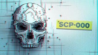 Несуществующий SCP-000 (Анимация SCP)