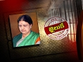 Who Will Be Next Legislature Party Leader? : Tamilnadu