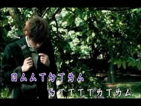 Jay Chou - Clear Day/Clear Sky KTV (周杰倫 - 晴天[KTV])