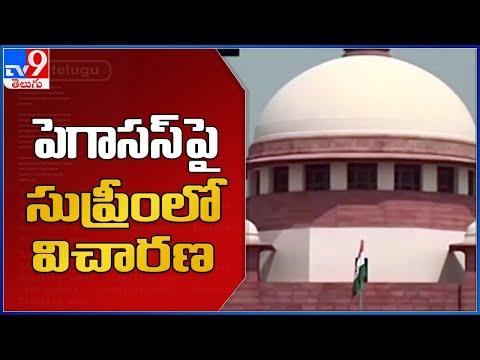 Pegasus snooping row: Centre not to file affidavit in Supreme Court