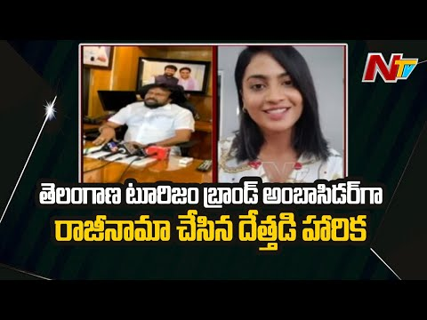 Minister Srinivas Goud responds to Bigg Boss fame Dethadi Harika controversy