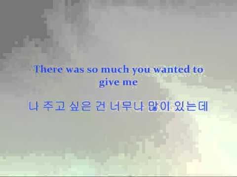 Super Junior - Thank You [Han & Eng]