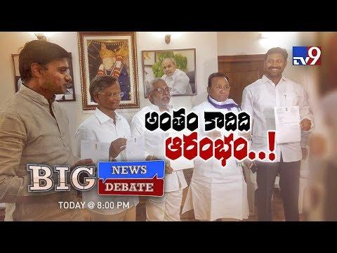 Big Debate : YSRCP MPs resignations accepted by Speaker Sumitra Mahajan