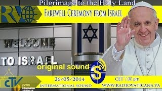 Farewell Ceremony from Israel