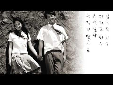 임기훈 - 당신과 만난 이날 (1995年)