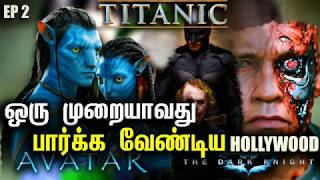 5 Best hollywood Movies to watch all time best movies in tamil | Black with me