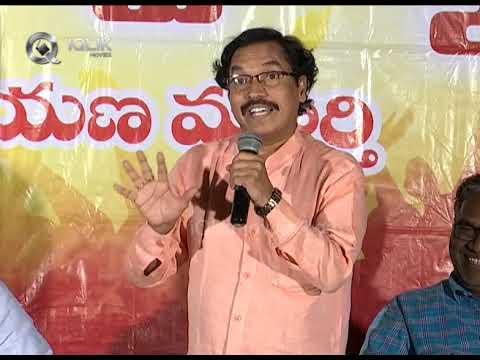 Market-Lo-Prajaswamyam-Film-Audio-Launch