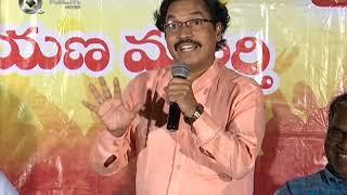Market Lo Prajaswamyam Film Audio Launch